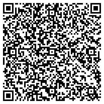 QR-код с контактной информацией организации БелАнДиСтар, ООО