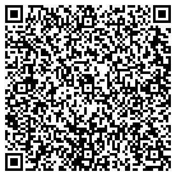 QR-код с контактной информацией организации Форсис, ООО