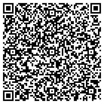 QR-код с контактной информацией организации Вертикаль-монтаж