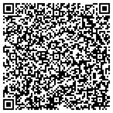 QR-код с контактной информацией организации Вудленд Интернэшнл