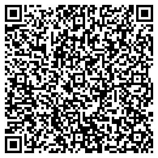 QR-код с контактной информацией организации РИФ