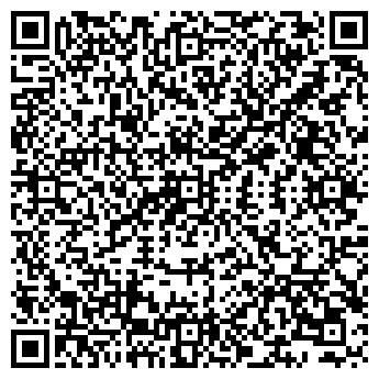 QR-код с контактной информацией организации ООО Конкрит
