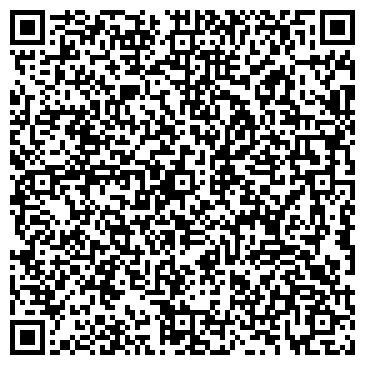 """QR-код с контактной информацией организации Общество с ограниченной ответственностью ООО """"МАСКО"""""""
