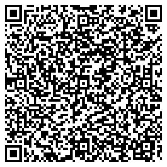 QR-код с контактной информацией организации ХОККЕЙНЫЙ КЛУБ МВД