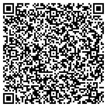 QR-код с контактной информацией организации ООО «Вин Скиф»
