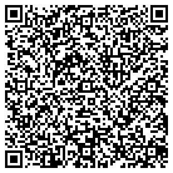 QR-код с контактной информацией организации ЧП Бигус С. А.