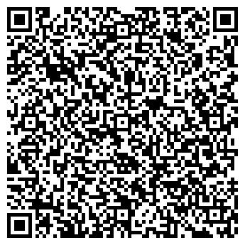 QR-код с контактной информацией организации ЧП Деменко