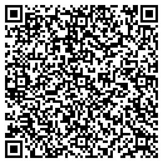 QR-код с контактной информацией организации Сегнетел