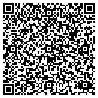 QR-код с контактной информацией организации оооRAC&COPANI
