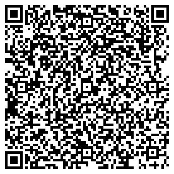 QR-код с контактной информацией организации Общество с ограниченной ответственностью ООО «Сервис Таун»