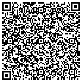 QR-код с контактной информацией организации Твоя Дорожка