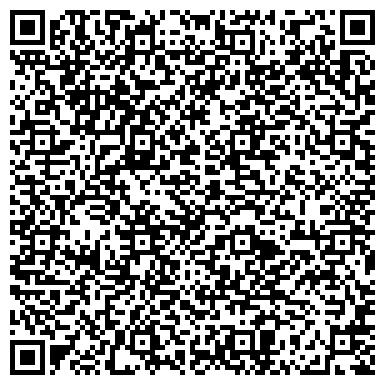 QR-код с контактной информацией организации Общество с ограниченной ответственностью ООО «Украинско-Китайский «Альянс»