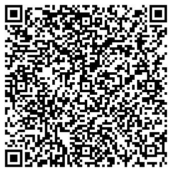 QR-код с контактной информацией организации ООО Проминвестрой