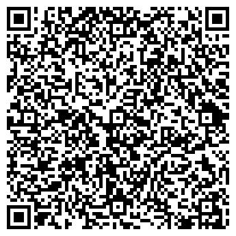"""QR-код с контактной информацией организации ООО """"Тендертрейдбуд"""""""