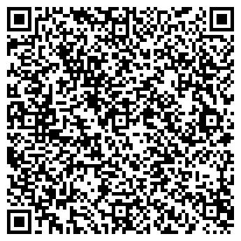 """QR-код с контактной информацией организации чп """"СТ"""""""
