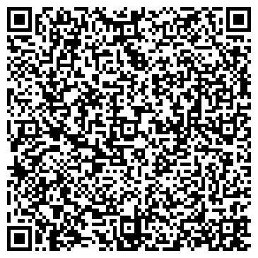 """QR-код с контактной информацией организации интернет-магазин """"TeploBul"""""""