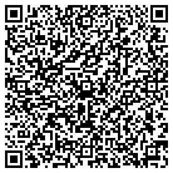 """QR-код с контактной информацией организации Частное предприятие ЧП """"Литан-99"""""""