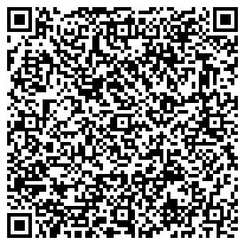 QR-код с контактной информацией организации СПД Коваленко
