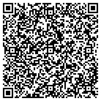 QR-код с контактной информацией организации ФЛП МАНЬКО С.А.