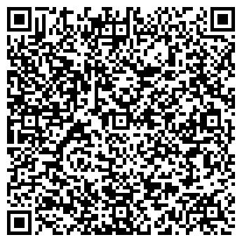 """QR-код с контактной информацией организации Общество с ограниченной ответственностью ООО """"Август Лтд"""""""