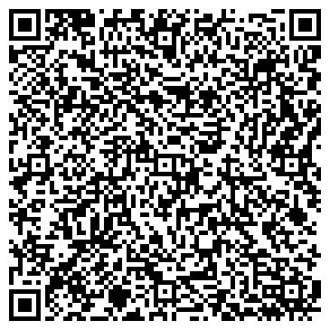 QR-код с контактной информацией организации Алюминийстрой, ООО