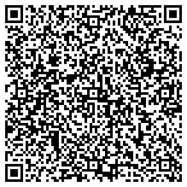 QR-код с контактной информацией организации Постач Комплекс, ООО