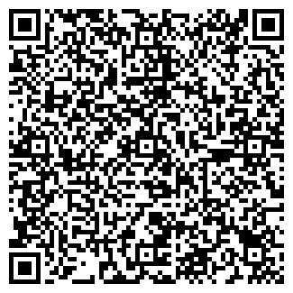QR-код с контактной информацией организации ТС-ПОДЛИПКИ