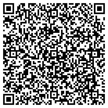 QR-код с контактной информацией организации Строй-Гарант, ООО
