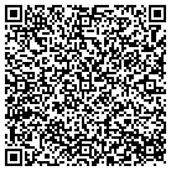QR-код с контактной информацией организации Склад, ООО