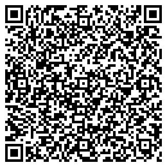 QR-код с контактной информацией организации АЙС-КУБИК