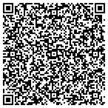 QR-код с контактной информацией организации Верано Украина, ЧП