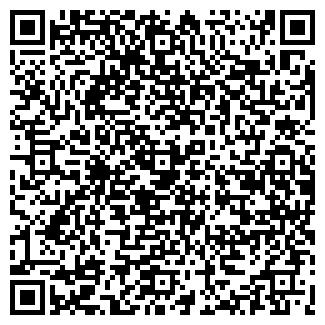 QR-код с контактной информацией организации БИОФУД