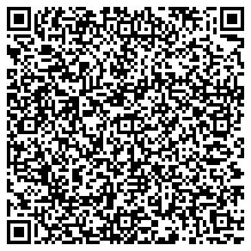 QR-код с контактной информацией организации ФОП Кропольницкий А.А.