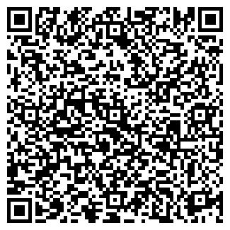QR-код с контактной информацией организации DOBIY