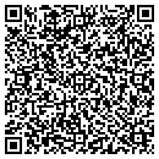 QR-код с контактной информацией организации ПРЯНАЯ ЛАВКА