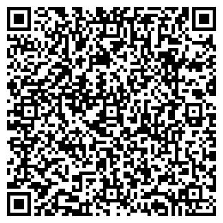 QR-код с контактной информацией организации МЕТЕКС