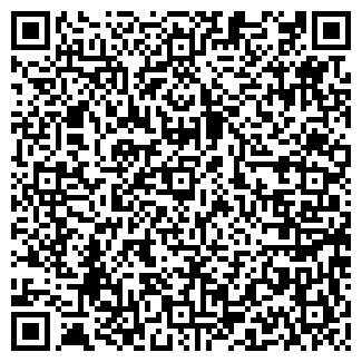 """QR-код с контактной информацией организации ЧП """"Циклон-С"""""""