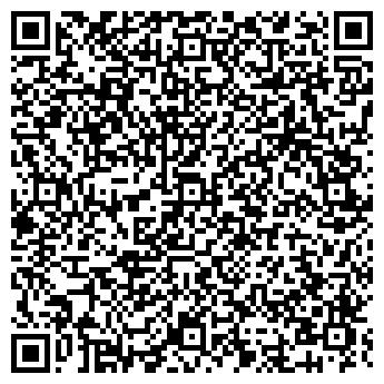 QR-код с контактной информацией организации ФОП Кузьмов В.В.
