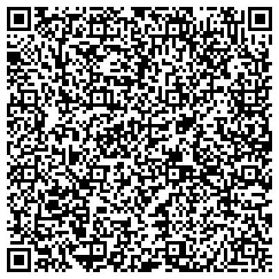 QR-код с контактной информацией организации ООО 《ЦИНДАО ГАНЧЖЕНЬ ПЛАСТИКОВОЙ МАШИНОСТРОЙ》