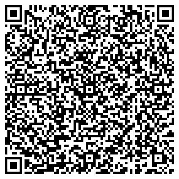 QR-код с контактной информацией организации Вэлд, Компания (Weld)