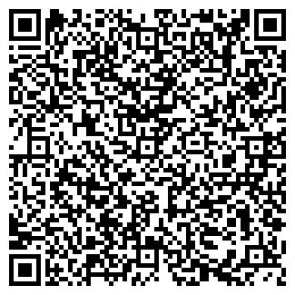 QR-код с контактной информацией организации Кальвис, ООО
