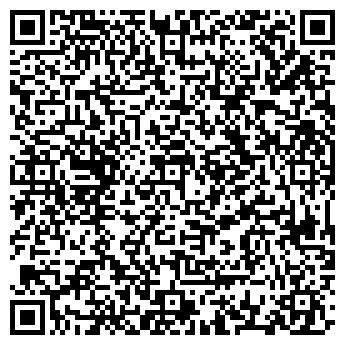 """QR-код с контактной информацией организации ООО """"ЦС Драйв"""""""