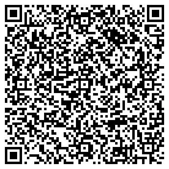 """QR-код с контактной информацией организации ООО """"ПП ВАЛС"""""""