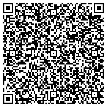 """QR-код с контактной информацией организации ООО """"Мастер Технологий"""""""
