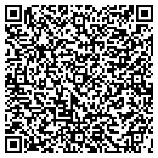 QR-код с контактной информацией организации KOBALT