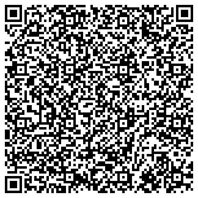 QR-код с контактной информацией организации Кременчугский завод дорожных машин (Кредмаш), ПАО