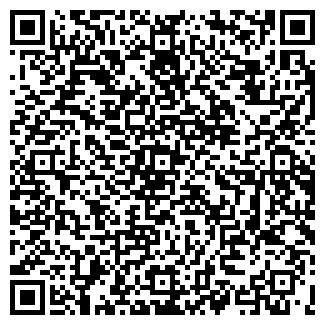 QR-код с контактной информацией организации ДЕЛЬМА