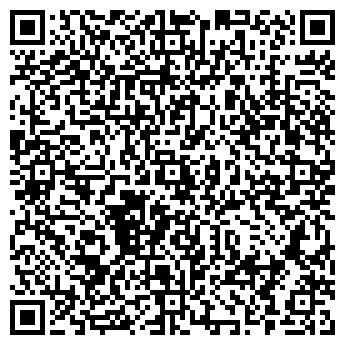QR-код с контактной информацией организации Субъект предпринимательской деятельности Чп Балабан П. М.