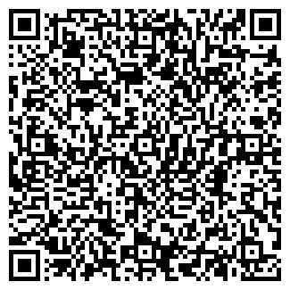 QR-код с контактной информацией организации Slando