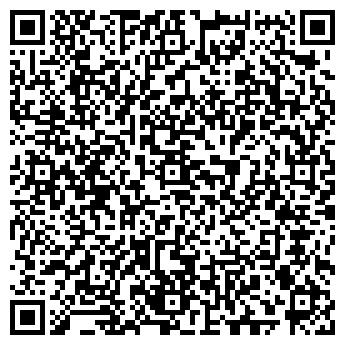 QR-код с контактной информацией организации Фолиарекс Украина, ООО